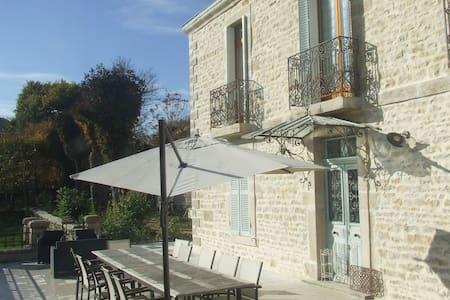 Villa Panama - Barbirey-sur-Ouche - 獨棟