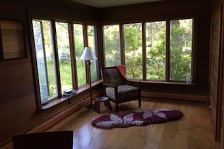 Chez Charlize Woodstock - Bearsville - Maison