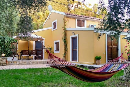 Relax surrounded by olive groves - Skala