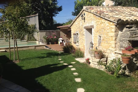 Charm and tranquility of Provence near Luberon - Saint-Didier - House
