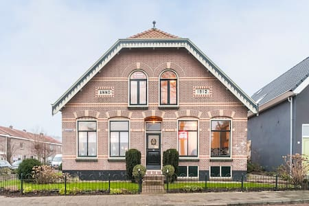 B&B De Stadshoeve, Medemblik - Medemblik - Bed & Breakfast