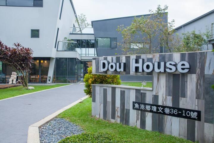 Dou House-日月潭親子寵物民宿