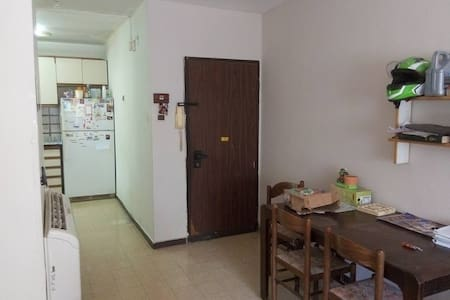 ~Feels like home in Be'er Sheva~ - Be'er Sheva - Apartment