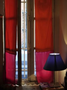 Charming studio close to Trocadero - Appartamento