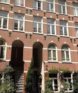 """Amsterdam apartment in the buzzing """"Oude Pijp""""!! - Amsterdam - Condominium"""
