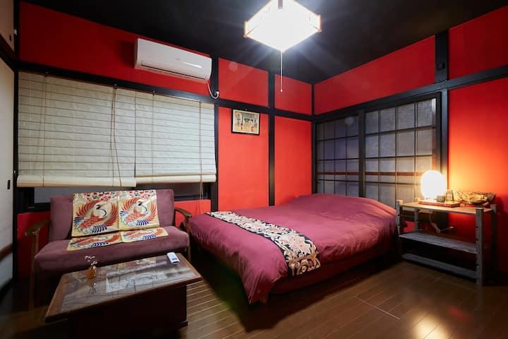 ALL Red ! SHIMOKITA1min KIMONO ROOM (OSENBEI)