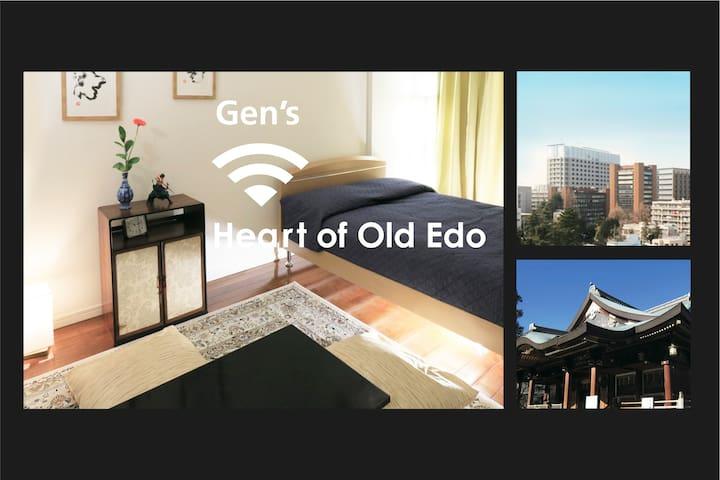 $39~In Yushima easy access to Ueno/Akihabara _G17 - Bunkyō-ku - Daire