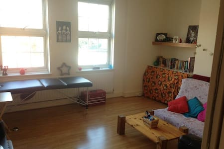 1 big double bedroom near Brixton - London - Apartment