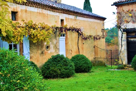 Escapade romantique à la Petite Borie - Salles-de-Belvès - Casa