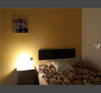 cozy room near Barcelona center - Cerdanyola del Vallès - Talo