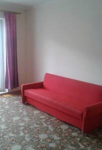 Чистая и светлая квартира - Lakás