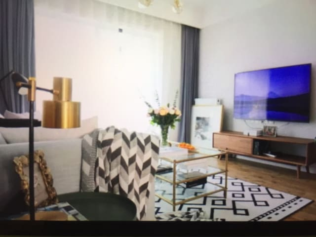 私たちが持つ幸せ - Kasama - Apartamento