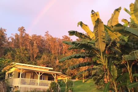 Shared Cottage at Papalani Organic Farm - Peaceful - Captain Cook - Chatka