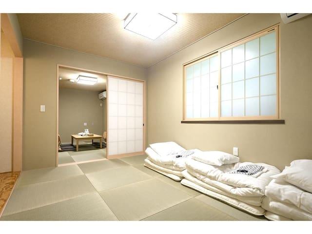 Bself Fuji Onsen Villa Family Room