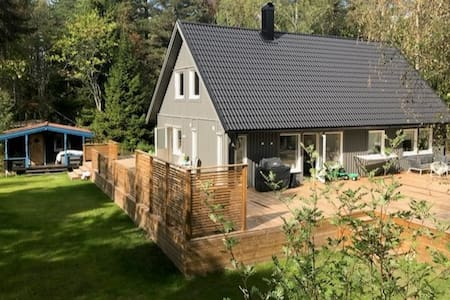 Own house 30 minutes from Stockholm in archipelago