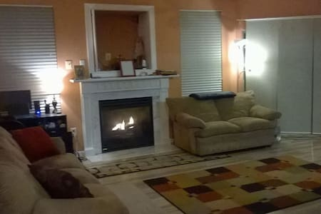 Comfy Private Room in Baltimore Co - Milford Mill - Apartamento