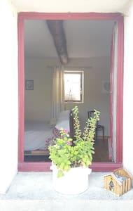 Chambre d'hôte au calme - Avesnes-les-Aubert - Daire