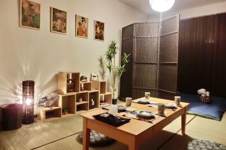 Tatami house!New open Shinjuku2mins - 新宿区 - Lakás