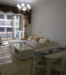 湘江边上美丽 - Yongzhou - Appartamento