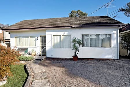 Large Room in Shared House - Blacktown - Casa