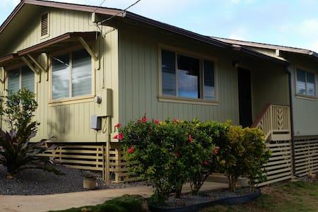 North Shore Oahu - Kahuku Hale - Kahuku