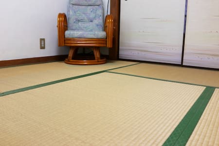 Uhome-live in the central of Tokyo Tatami house N1 - Chiyoda-ku