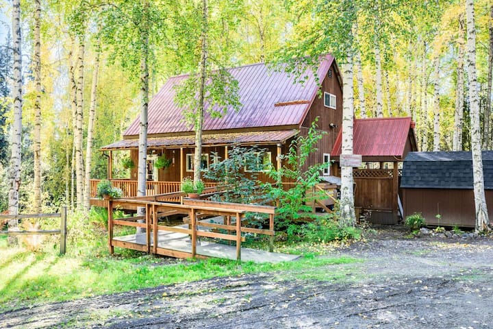Welcome to the Cozy Cottage!  This picture highlights the wheelchair accessible ramp.