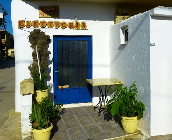 B&B Villa Eleftheria, Room Kostas