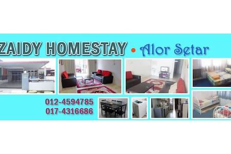 Alor Setar Homestay - Ház
