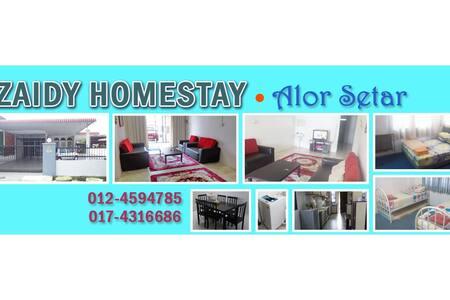 Alor Setar Homestay - Alor Setar - Huis