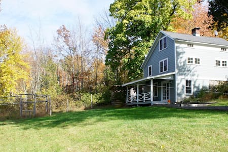 Modern farmhouse on 5 acres - High Falls