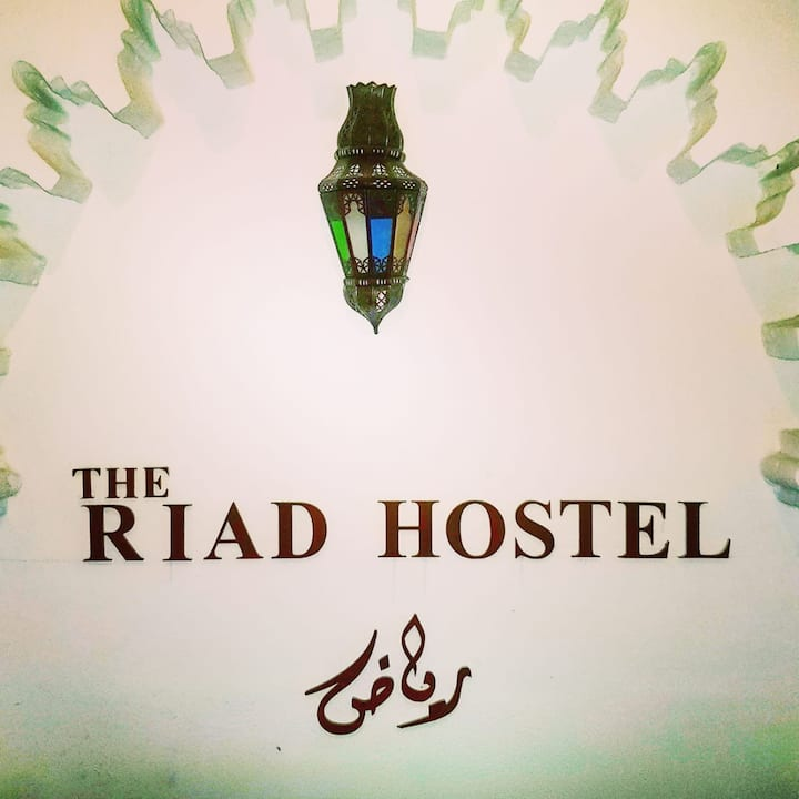 The Riad Hostel Tangier