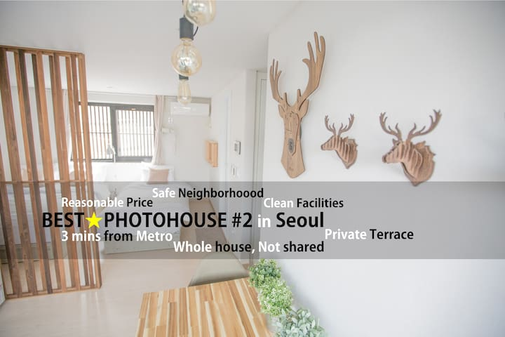 BEST★PHOTO HOUSE #2 (Budget) - Mapo-gu - Appartement