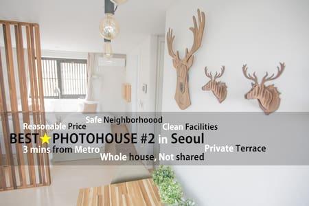 BEST★PHOTO HOUSE #2 (Budget) - 麻浦区 - 公寓