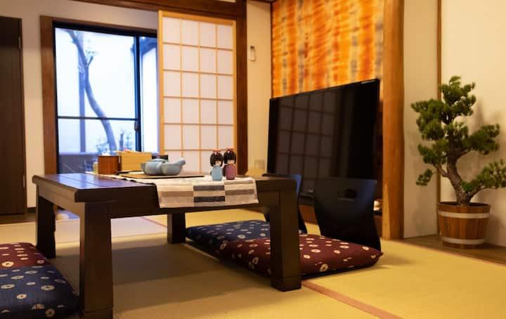 日式风格,专用庭院,高级浴室,出行便利,最多入住8人