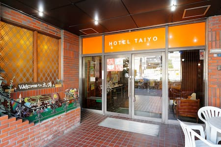 Taiyo Single private rooms Free wifi No curfew