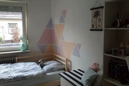 Cute, comfy room near the University - Kleve - Casa