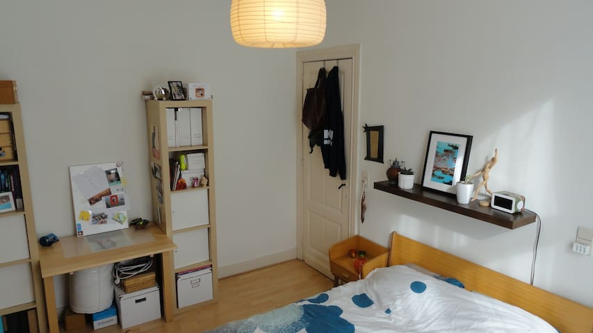 Room with private bathroom in city center - Leuven - Ev