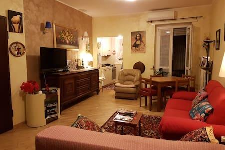 Spazioso bilocale in zona verde - Beinasco - 公寓