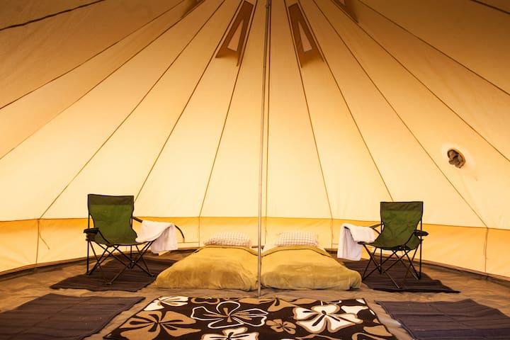 Bell Tent 1 - Ljosafossskoli