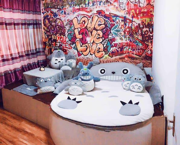 【龙猫小筑】私人影院  PS4 调酒 厨房免费使用 中医药大学 东北林业大学 哈工大 欢迎回家!