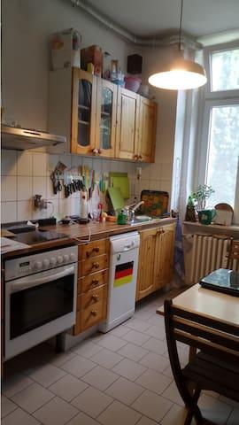 Schönes Zimmer + Küche/Bad im Herzen Braunschweigs - Brunswick - อพาร์ทเมนท์