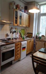 Schönes Zimmer + Küche/Bad im Herzen Braunschweigs - Brunswick