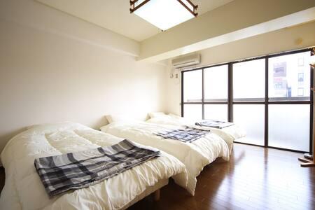 ## Best location in Hakata area ## - Hakata-ku, Fukuoka-shi