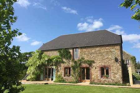 L'Aumonerie private retreat - Cartigny-l'Épinay - Διαμέρισμα