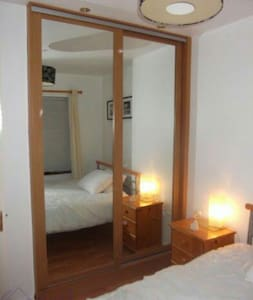 Clean comfortable house in Limerick - Rumah