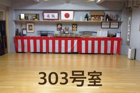 Seidokan .experience the rich history of Japan!