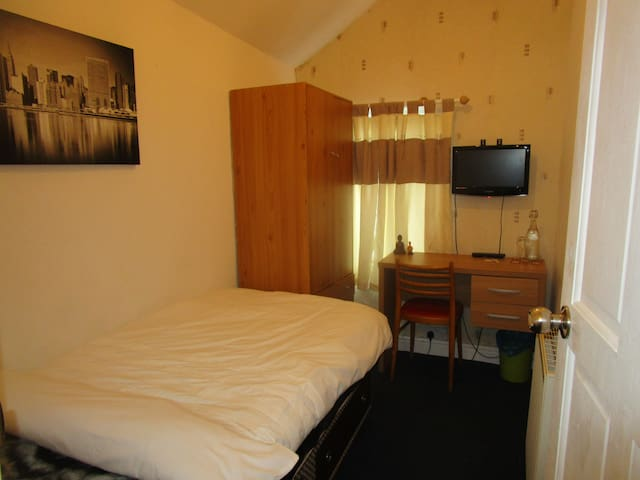 Cozy Bedroom in Selly Oak - Birmingham - Dom