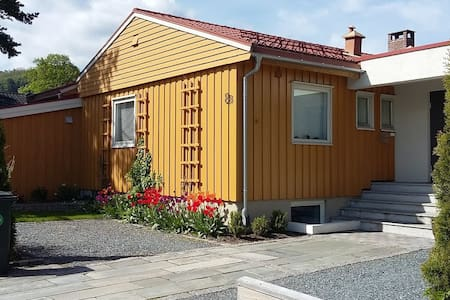 Centrally situated room, quiet area, Øya, parking