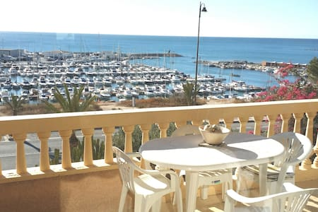 Beautiful room with a view - El Campello